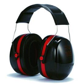イヤーマフ ぺルター製 H10A 3M/スリーエム (遮音値 NRR30dB) 防音 しゃ音 騒音対策 イヤマフ(あす楽)
