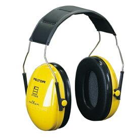 イヤーマフ H510A ぺルター製 (遮音値/NRR21dB) スリーエム/ペルター (防音/しゃ音/騒音対策/イヤマフ)