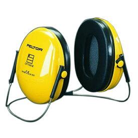 イヤーマフ H510B (遮音値/NRR21dB)(3M スリーエム/PELTOR ぺルター製) 防音 しゃ音 騒音対策 イヤマフ