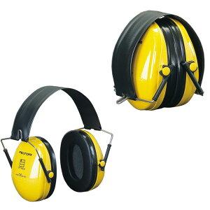 イヤーマフ H510F ぺルター製 (遮音値 NRR21dB)(3M PELTOR)(防音 しゃ音 騒音対策 イヤマフ)