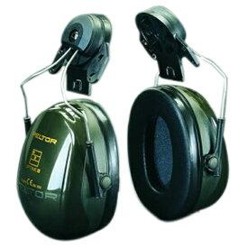 イヤーマフ H520P3E ぺルター製 (遮音値/NRR23dB)(3M/PELTOR) イヤーマフ 防音 しゃ音 騒音対策 イヤマフ Earmuffs