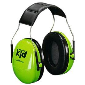 イヤーマフ 子供用 ぺルター製 (3M PELTOR)(遮音値 NRR21dB) ネオングリーン イヤマフ キッズ 聴覚過敏 自閉症 防音 しゃ音 騒音防止