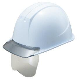 タニザワ/谷沢製作所 エアライト PC素材 ヘルメット 防災 ST#161VJ-SH(地震対策)
