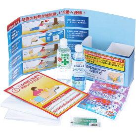 緊急の暑さ対策セットを一まとめに 熱中応急処置セット TB2010