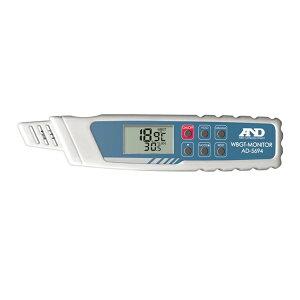 気温と輻射熱を計り、アラームでお知らせ 携帯型WBGT式 TB-3103 HO-151 AD-5694