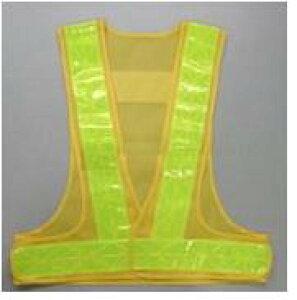 安全チョッキ 幅広タイプ(テープ幅70mm) 安全ベスト 黄色メッシュ/ライムイエローテープ V70-YL 寒冷地対応反射テープ使用