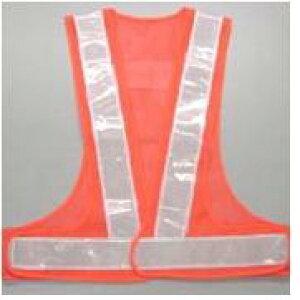 安全チョッキ(テープ幅 60mm)安全ベスト オレンジメッシュ/白銀色テープ V60-OW 寒冷地対応反射テープ使用