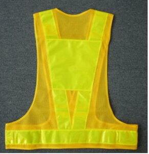 背中台座反射シート付き安全チョッキ(テープ幅 60mm)安全ベスト 黄色メッシュ/ライムイエローテープ V60-YL(T)寒冷地対応反射テープ使用