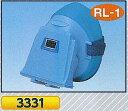 防じんマスク フィルター交換式 RL-1 3331