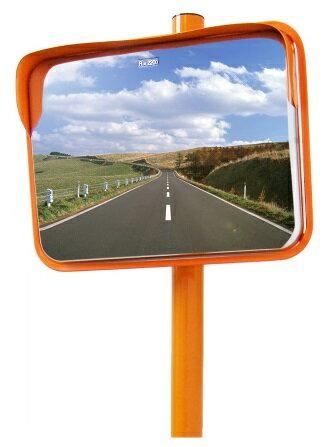 角型カーブミラー ステンレス製 Z 縦450mm×横600mm 道路反射鏡 設置基準合格品 ナック・ケイ・エス