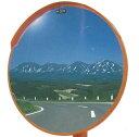 丸型カーブミラー 800φ アクリル製 広角 道路反射鏡 設置基準合格品 ナック・ケイ・エス