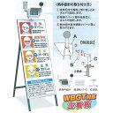 熱中症対策立て看板 工事現場用黒球付熱中症計付1400×550 WBGT対応立て看板 CN1009(大型商品)