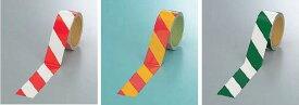 反射テープ ダイヤテープ 反射トラテープ 粘着性 赤・白 黄・赤 緑・白 ゼブラ 45mm幅