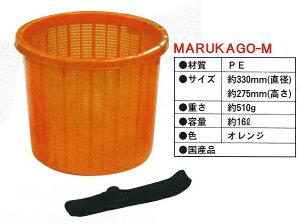 ベルト付き収穫カゴ M 16個セット オレンジ【個人宅・代引不可】  農業用品 MARUKAGO-M