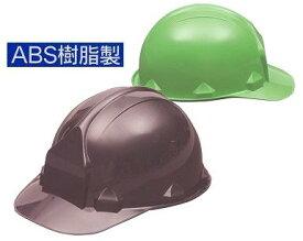 ヘルメット 野球帽タイプアメリカンスタイル ヘルメット 工事用 5個セット FNII−15