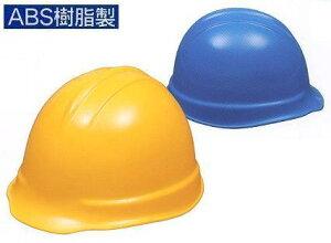 安全ヘルメット 工事・防災・レジャー用 5個セット A-15