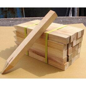 測量杭 木杭 40×40×450mm 50本セット