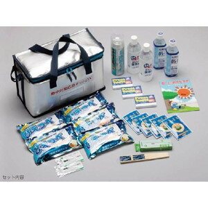 熱中症対策応急キットDX  CN5055-D
