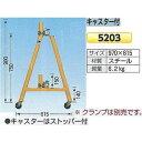 キャスター付単管バリケード 鉄(スチール) ガードスタンド 2個1セット 5203