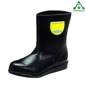 ノサックス アスファルト舗装用 安全靴 HSK-208 30cm)半長靴 セーフティシューズ 安全作業靴 舗装作業靴 鋼製先芯 断熱底 ゴム底 耐油底 NOSACKS