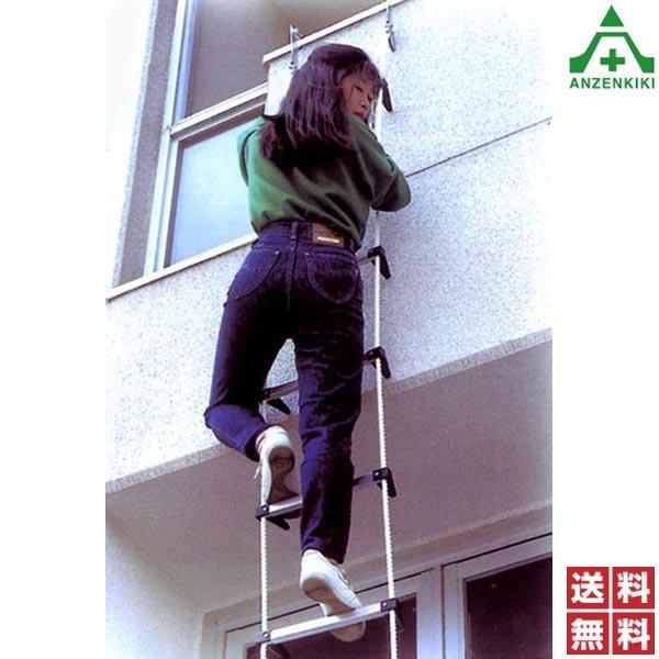 蛍光避難はしご AP−8.5m 窓枠用 TITAN(タイタン)   ■メーカー直送につき代引き不可■