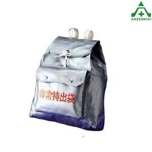 防災グッズ 非常用持出袋 リュック型 (中身は入っていません) (メーカー直送/代引き決済不可)避難グッズ 防災セット 備蓄用品
