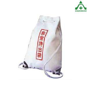 防災グッズ 非常用持出袋 ナップザック型 (中身入っていません) (メーカー直送/代引き決済不可)避難グッズ 防災セット 備蓄用品