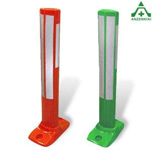 次世代車線分離標【ビームポスト】H=650mmバツグンの視線誘導効果と反射材のキズを防ぐ独自のレールリブ構造