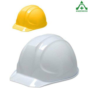 DICヘルメット SYA-II型特大内装-SYAII L式 (ABS) ライナー付 全2色大サイズ 保安帽 保護帽 ABS 工事用 作業用 飛来落下物用 墜落 保護 電気 溝付 ロング ワンタッチ あご紐 みぞ付 ミゾ付 イエロー DI