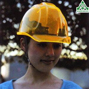 DIC ヘルメット キラメット 蛍光スケルトン ヘルメット (メーカー直送/代引き決済不可)保安帽 保護帽 ABS 工事用 作業用 飛来落下物用 墜落 保護 電気 DICプラスチック