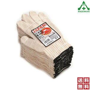 G-649 純綿ジャパン軍手 日本製 40ダース (480双) セット (個人宅発送不可/代引き決済不可)作業手袋 作業用手袋 まとめ買い