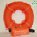 アール エフ ディー ジャパン 救命胴衣 マリンポーチライト ヨコ型 (メーカー直送/代引き不可) 携帯用 膨脹式 救命具 …