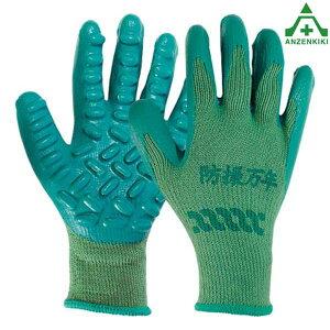 弘進ゴム 防振手袋 防振万年 #800 3双セット軍手 グローブ 作業手袋 作業用手袋