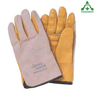 防振手袋 SG141 ショックレス軍手 グローブ 作業手袋 作業用手袋