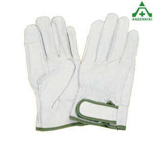 弘進ゴム 革手袋 クレスト No.300 (レインジャー当付) 2双セット作業手袋 作業用手袋 グローブ