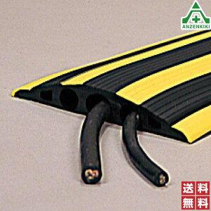 866-135 ウルトラプロテクター (メーカー直送/代引き決済不可)ケーブルプロテクター 配線保護マット ねじれ防止