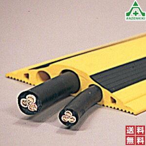 866-136 ウルトラプロテクター (メーカー直送/代引き決済不可)ケーブルプロテクター 配線保護マット ねじれ防止