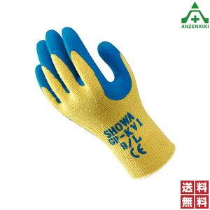 ショーワグローブ 耐切創手袋 GP-KV1 10双セットアラミド繊維 耐切創 背抜き手袋 スベリ止め 作業手袋 作業用手袋 グローブ 軍手