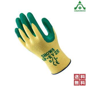ショーワグローブ 耐切創手袋 GP-KV2R 10双セットアラミド繊維 耐切創 スベリ止め 作業手袋 作業用手袋 グローブ 軍手