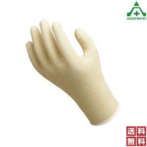 ショーワグローブ 耐切創手袋 No.521 ケミスターワイヤーフィット 10双セットアラミド繊維 耐切創性インナー手袋 作業手袋 作業用手袋 グローブ 軍手