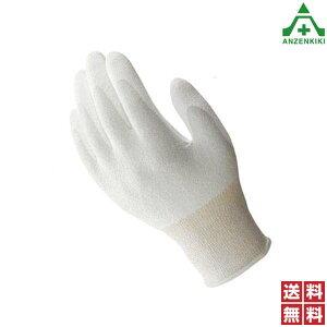 ショーワグローブ 耐切創手袋 No.540 ケミスターパーム 10双セット滑り止め 作業手袋 作業用手袋 グローブ 軍手