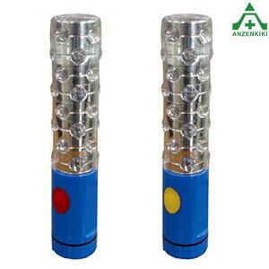 緊急点滅信号灯800m先から視認可能!【LEDファイヤー】強力マグネット付高輝度LEDを32個搭載