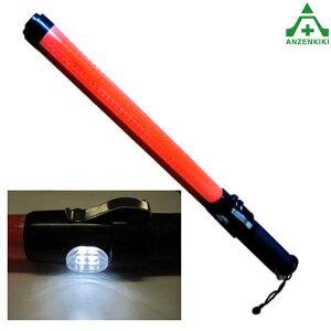 電子警笛音付LED合図灯 (手元LEDライト付) ESL-5KW誘導灯 誘導棒 警備員 交通整理 事故現場 工事現場 ホイッスル