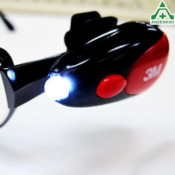 ★送料無料★(メール便対応商品 代引き不可) 3M スリーエム  【LEDクリップライト】メガネ用 2個組