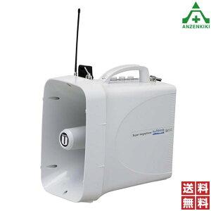 UNI-PEX 防滴 スーパーワイヤレスメガホン TWB-300N (メーカー直送/代引き決済不可)ユニペックス UNIPEX 日本電音 単1 乾電池 ホイッスル付 大出力メガホン デジタルアンプ 省エネ