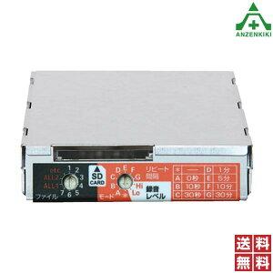 UNI-PEX SDレコーダーユニット SDU-300 (メーカー直送/代引き決済不可)ユニペックス UNIPEX 日本電音 DC12V 簡単録音 自動案内放送 インターバル再生 サウンドリピーター MP3