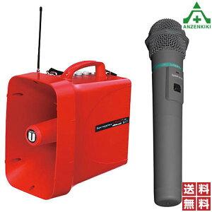 UNI-PEX 防滴 ワイヤレスメガホン TWB-300S ワイヤレスマイク付 WM-3400 (メーカー直送/代引き決済不可)ユニペックス UNIPEX 日本電音 サイレン付 乾電池 チューナー内蔵 大出力メガホン デジタルア