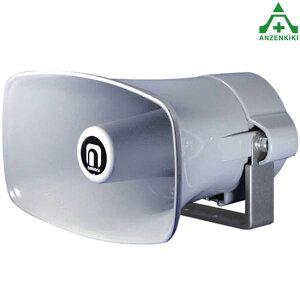 ノボル電機 外部突起規制対応 ホーンスピーカー NP-110G (メーカー直送/代引き決済不可)noboru 車載用