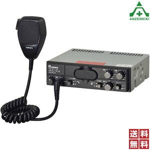 ノボル電機 SDカード搭載アンプ (DC12V車用) YD-311B (メーカー直送/代引き決済不可)noboru 車載用 SDプレイヤー付 PAアンプ
