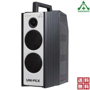 UNI-PEX 防滴形 CD付 ハイパーワイヤレスアンプ WA-371CD ワイヤレスチューナー1台内蔵 (メーカー直送/代引き決済不可)ユニペックス UNIPEX 日本電音 防水 大出力 エコー 300MHz AC100V 乾電池 蓄電池